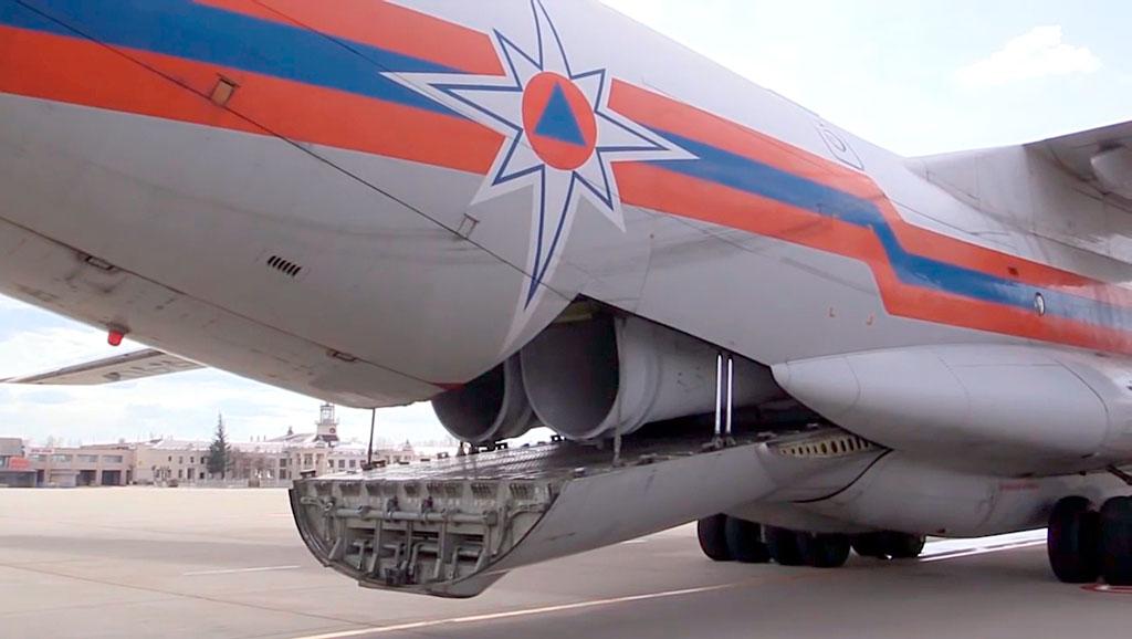 Выливной авиационный прибор (ВАП-2)