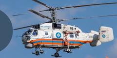 Спасательные вертолеты МЧС: основные модели и область применения