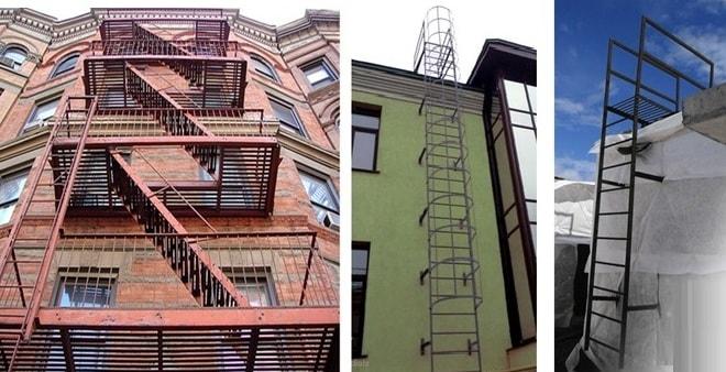 Наружные пожарные лестницы для эвакуации