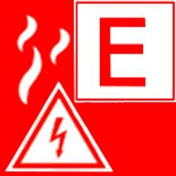 Класс пожара E