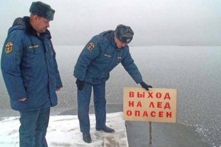 Весенний лед опасен для жизни