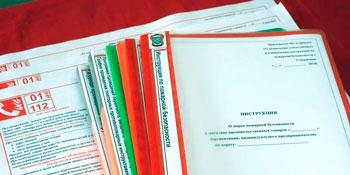 Инструкция о мерах пожарной безопасности: требования, образцы, кем разрабатывается и утверждается