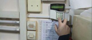 Проверка системы пожарной сигнализации