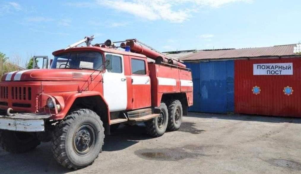 Пост пожарный