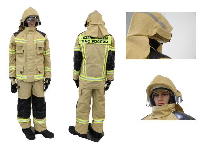 Боевая одежда пожарного для холодного климата