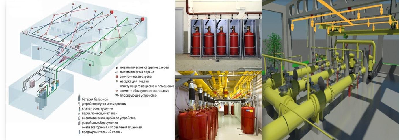 Модульные установки газового типа