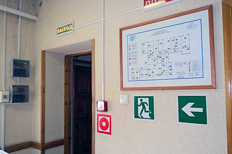 Пожарный (эвакуационный) выход