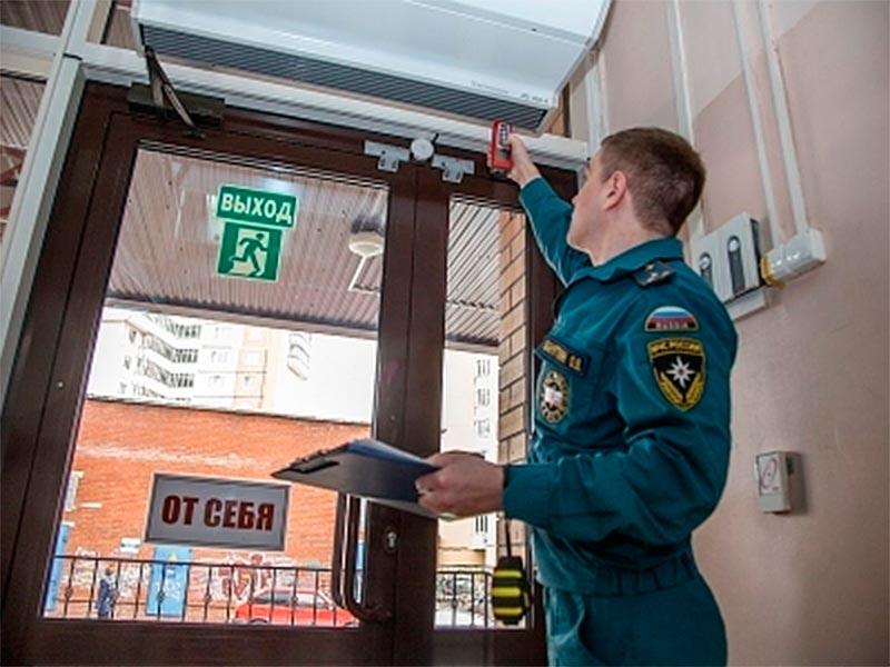 Контроль за состоянием пожарного выхода