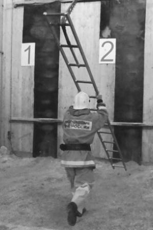 Подбег с лестницей