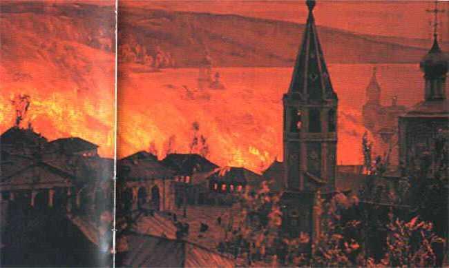 Брокгауз и Ефрон 1898 год