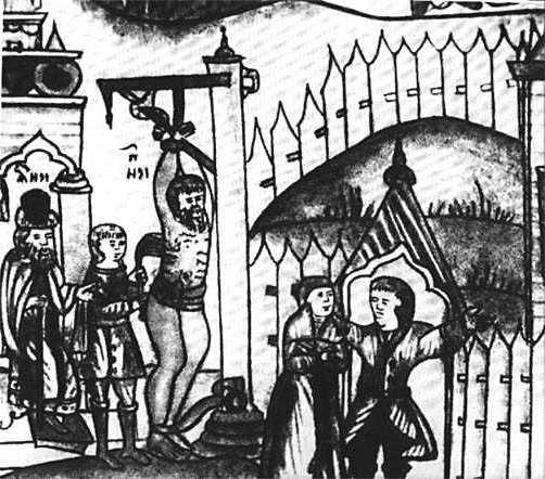 Показательные наказания по Указу Бориса Годунова