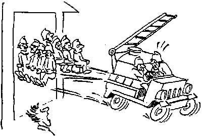 Пожарные едут на пожар карикатура