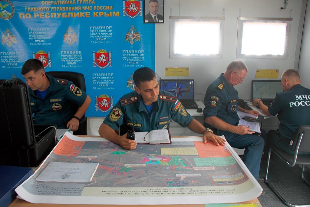 Работа должностных лиц оперативной группы