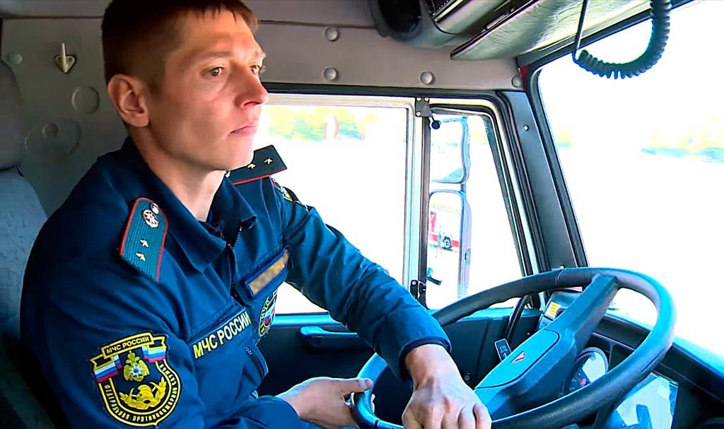 Водитель пожарного автомобиля