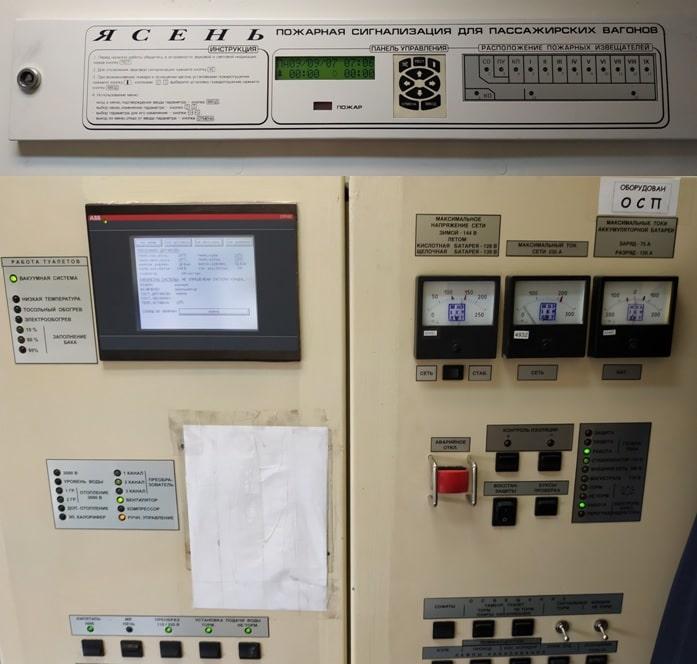 Шкаф и пульт управления пожарной сигнализацией
