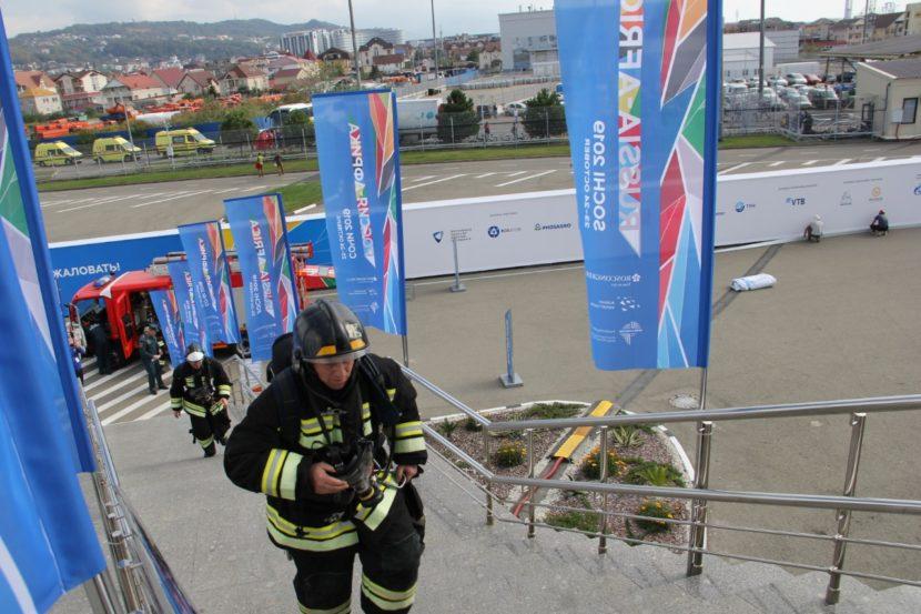 Сотрудники МЧС России обеспечат безопасность проведения Саммита «Россия-Африка» в Сочи