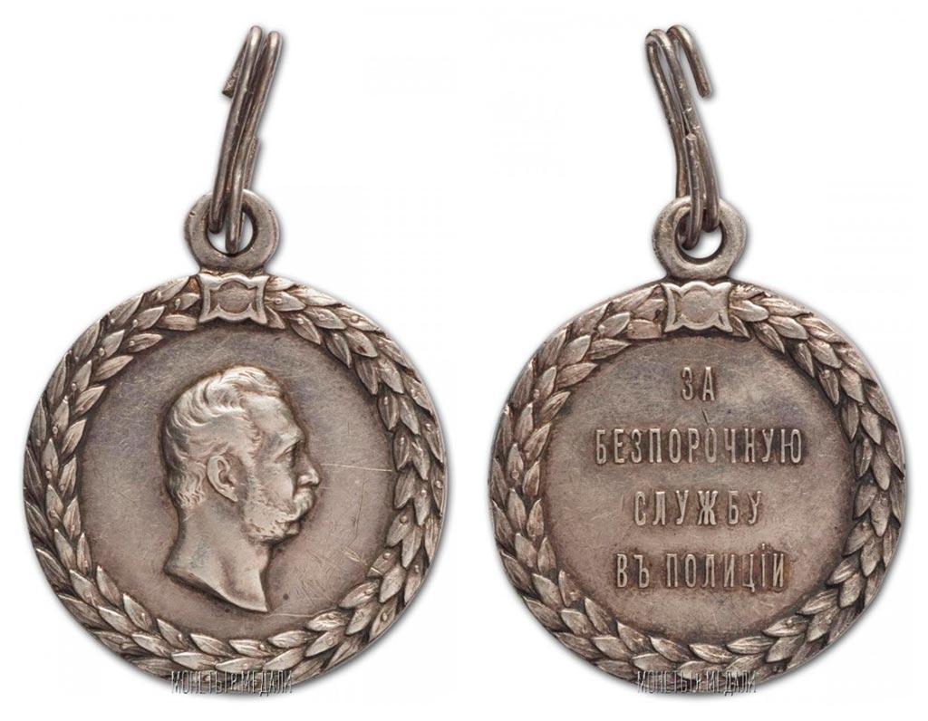 Медаль За беспорочную службу в полиции