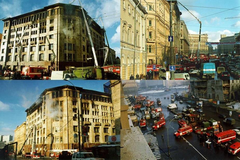 Пожар в здании Министерства морского флота 1998 год