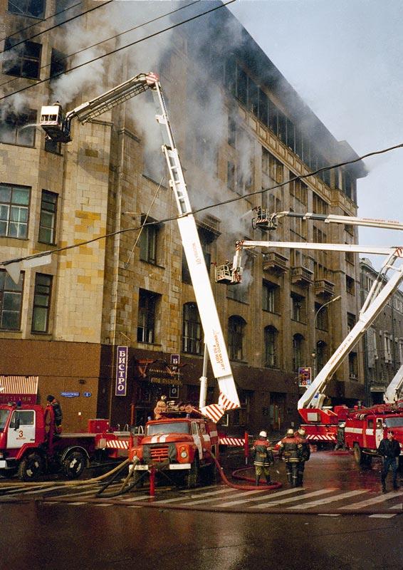 Пожар в здании Министерства морского флота