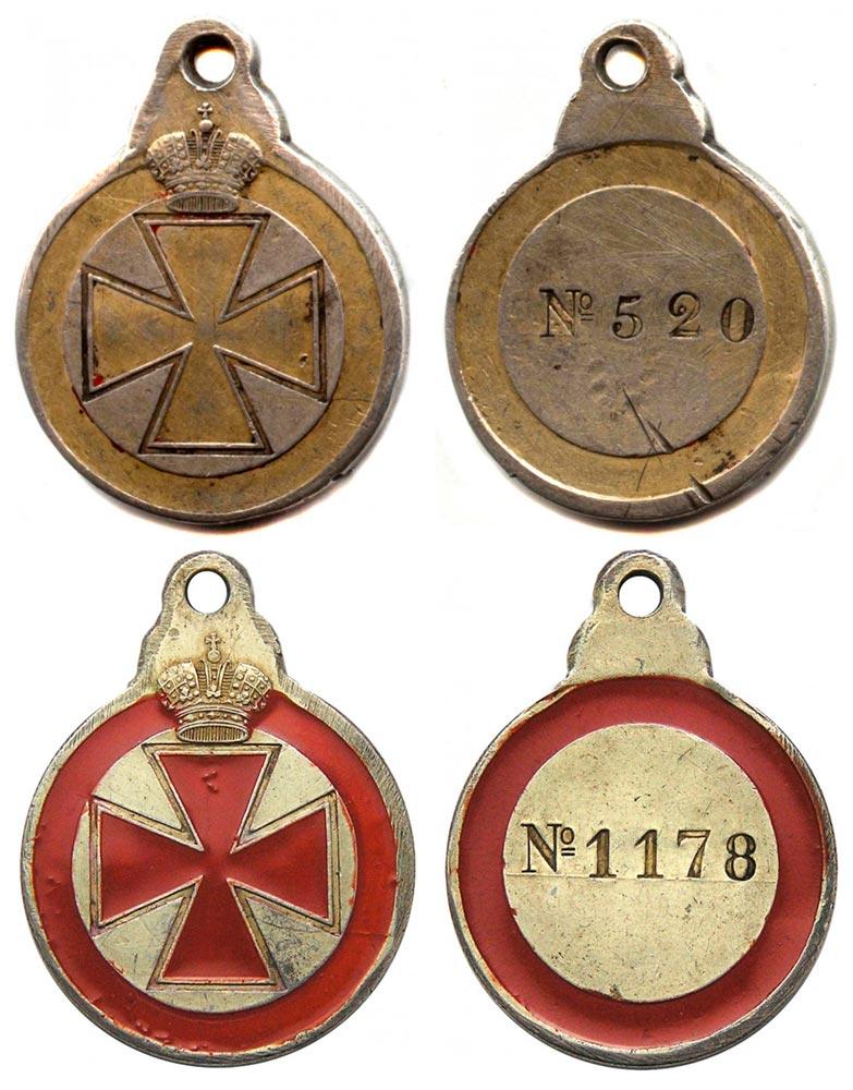 Знаки отличия Ордена святой Анны
