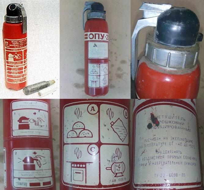 Огнетушитель ОПУ-2