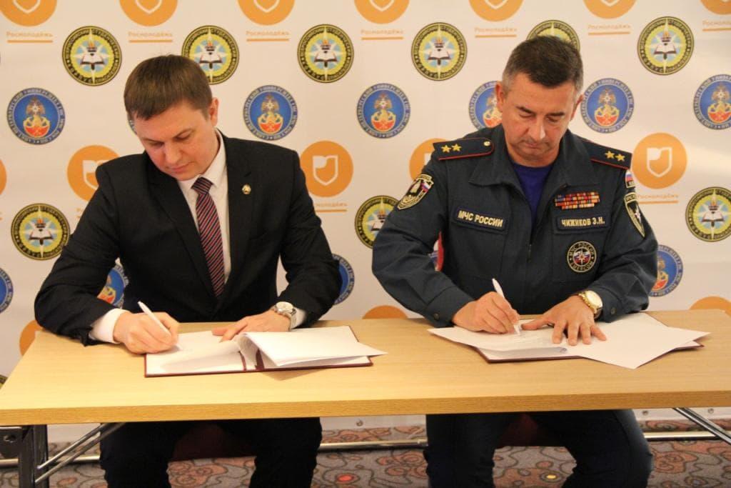 МЧС России поддерживает развитие молодежного спасательного добровольчества