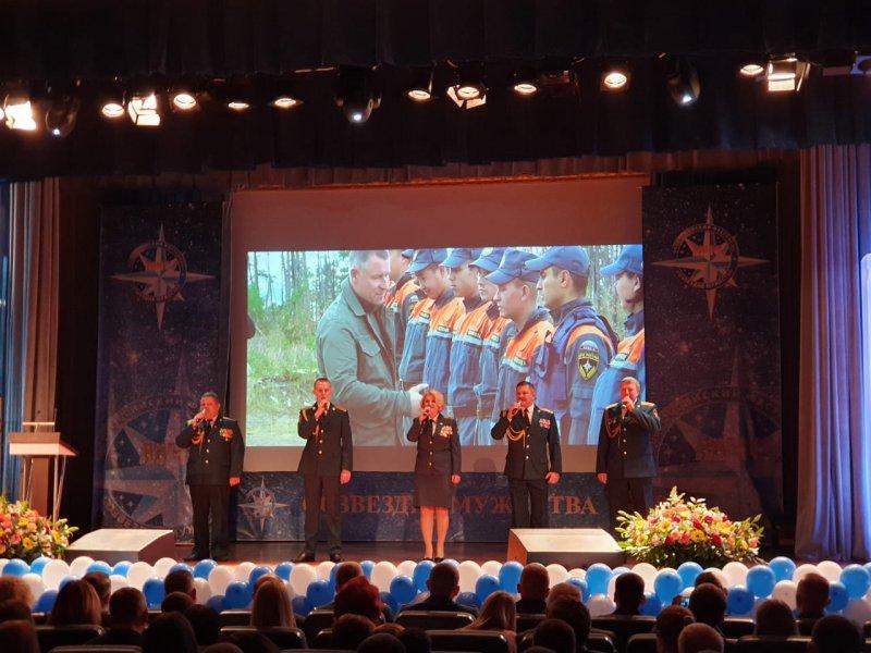 В МЧС России наградили победителей Фестиваля «Созвездие мужества»