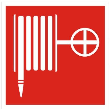 Обозначение и табличка пожарного крана