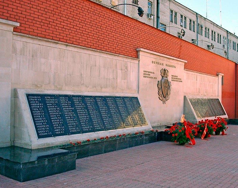 Мемориал погибшим сотрудникам МВД