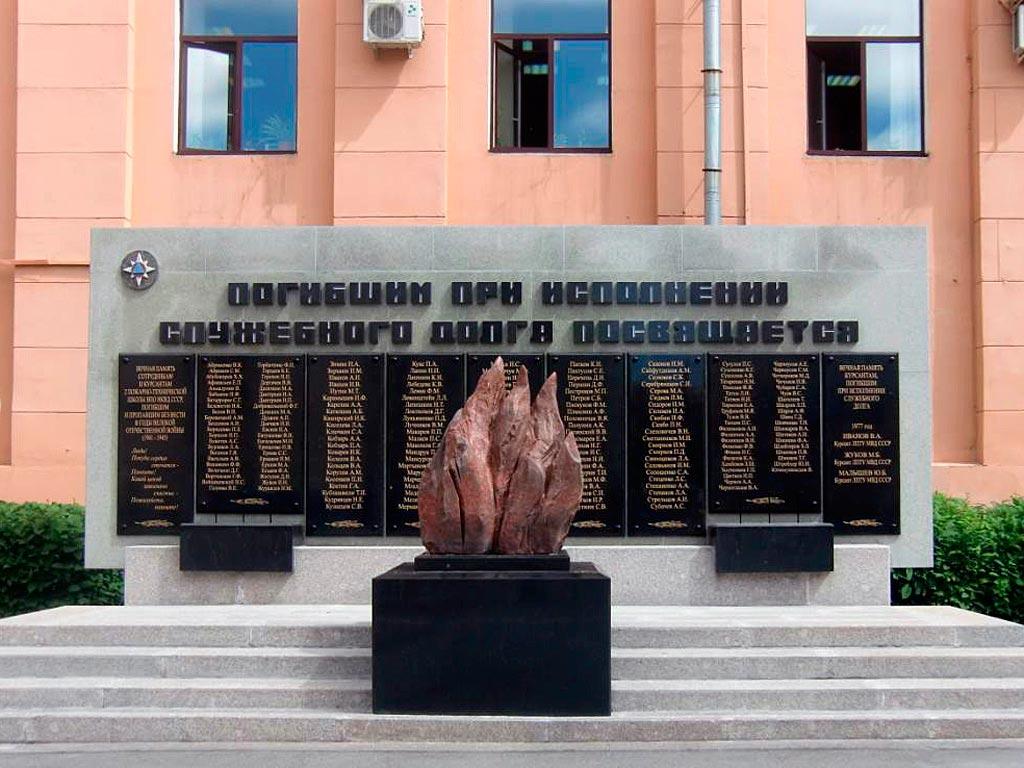 Мемориал погибшим в СПбУ МЧС России