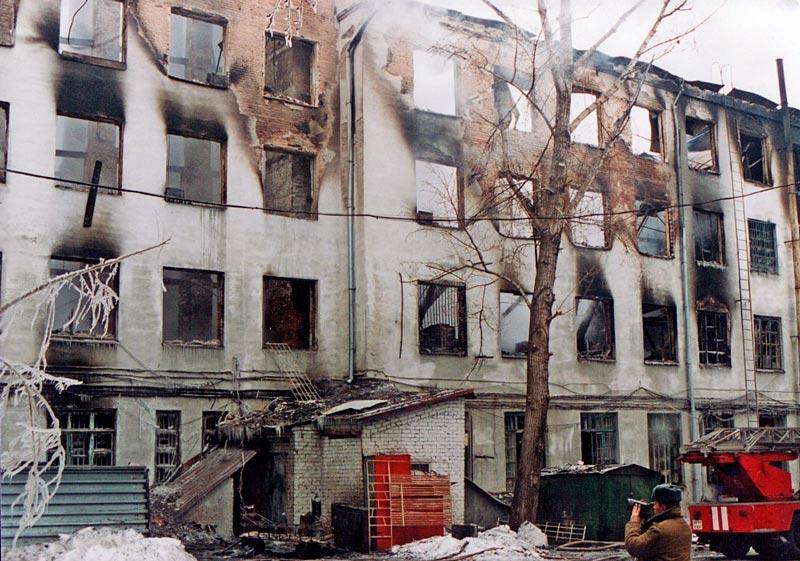 Здание Самарского УВД после пожара