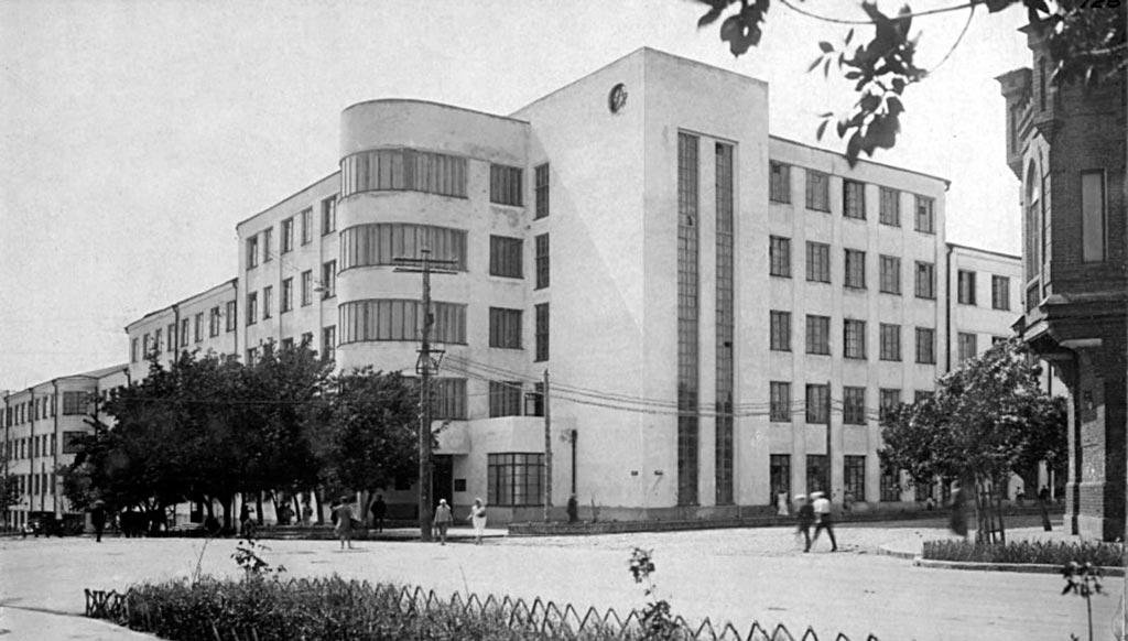 Здание УВД Самарской области
