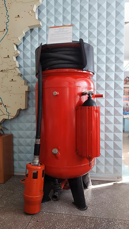 Огнетушитель ОВПУ-250
