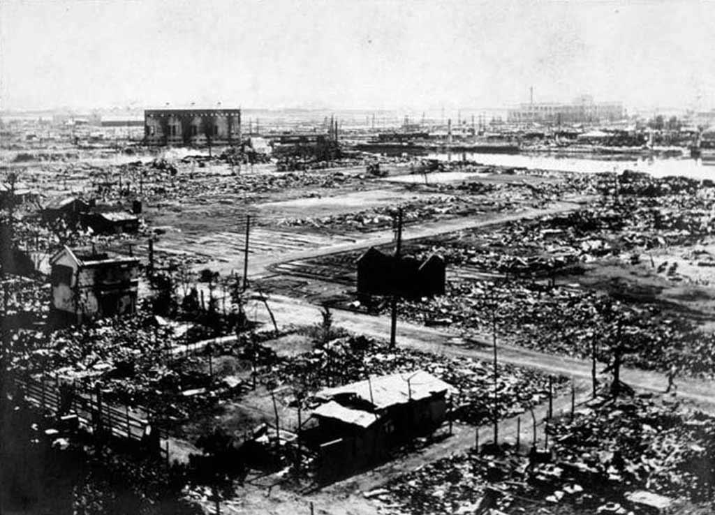 Пожар в Токио 1923 года