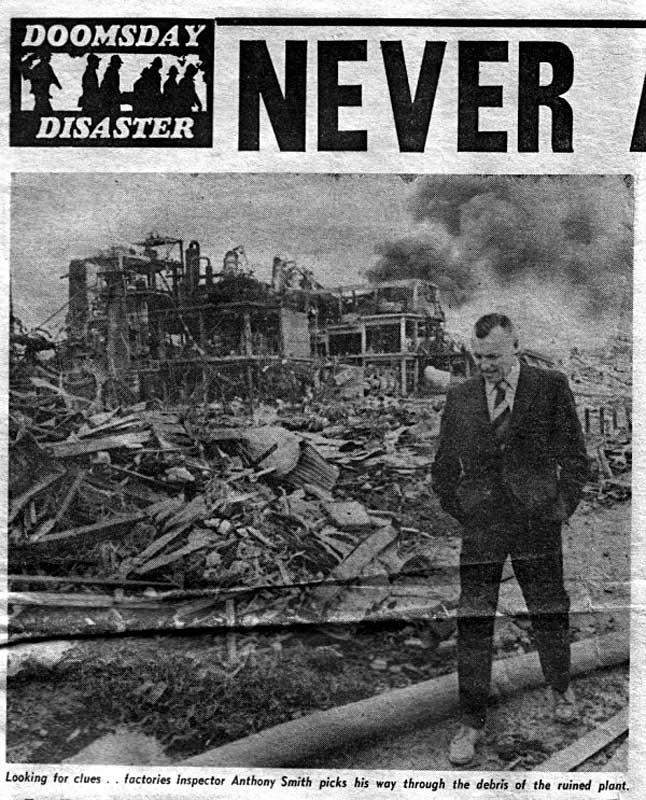 Руины химического завода Nypro