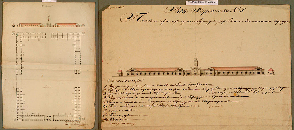 Проект Хорошевского конного двора