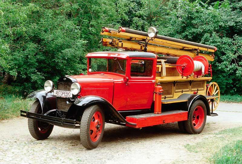 Фотография пожарной машины ПМГ-1
