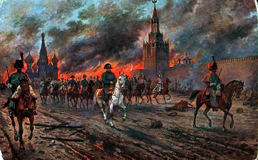 Наполеон покидает горящую Москву