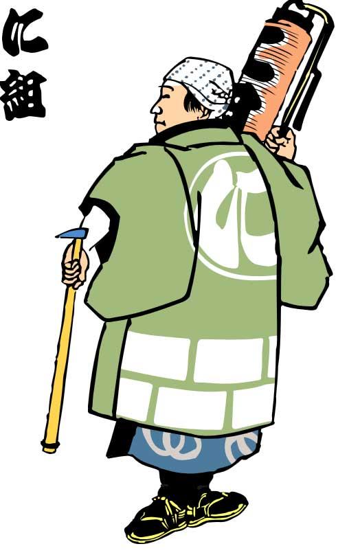 Пожарный районов Эдо иллюстрация