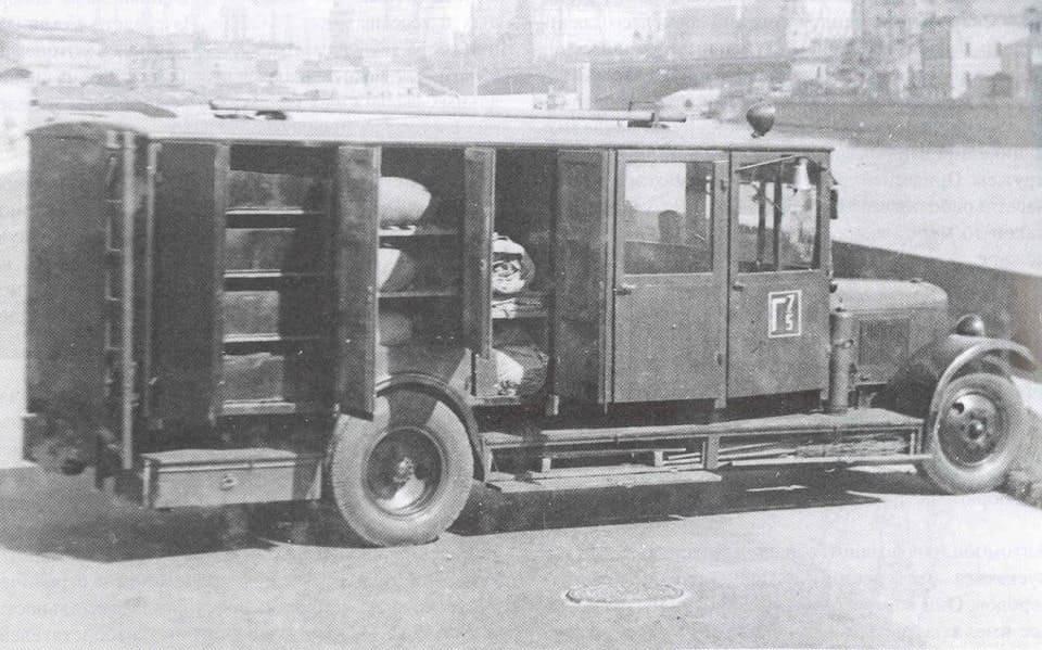 Автомобиль водозащитной службы на шасси ЗИС-5