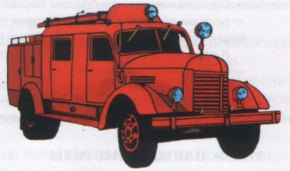 Автоцистерна ПМЗ-10
