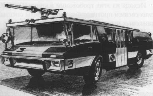 Автоцистерна вагонного типа шасси ЗИЛ-130