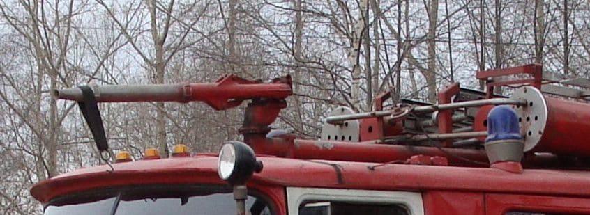 Лафетный ствол на пожарном автомобиле