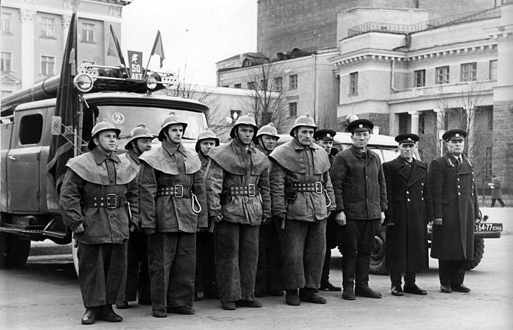Пожарная охрана в послевоенный период