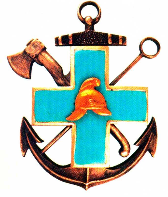 Нагрудный знак Голубой Крест