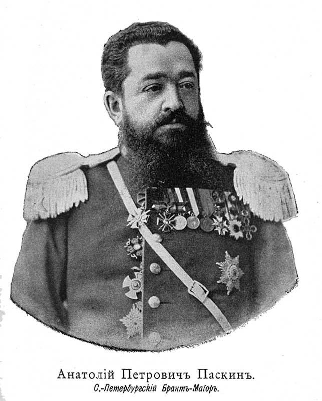 Брандмайор Паскин А.П.