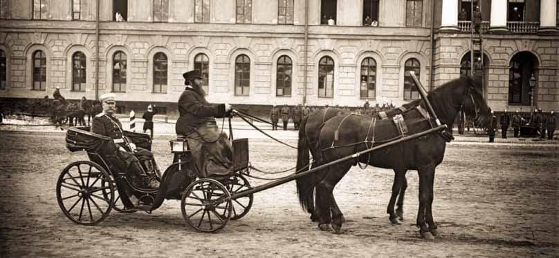 Брандмайор М.А. Кириллов во время смотра пожарных 1900 г.