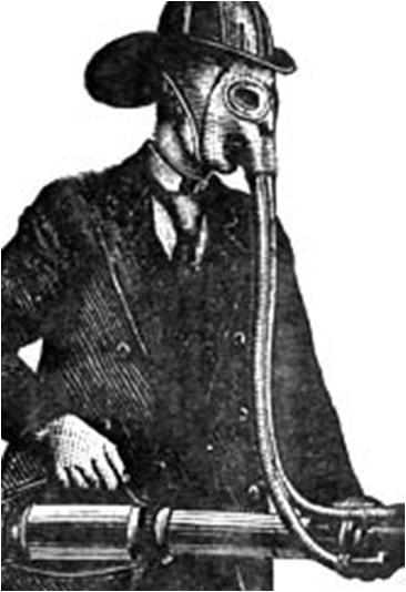Дымовая маска Мерримана