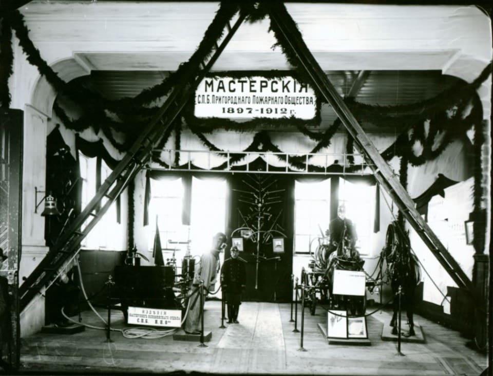 Изделия мастерских Пожарного общества на Международной Пожарной Выставке 1912 г.