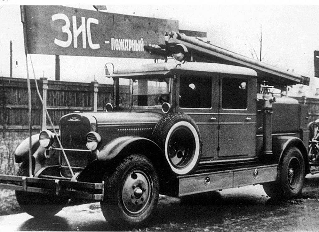 Краснодарская автоцистерна с полузакрытым кузовом